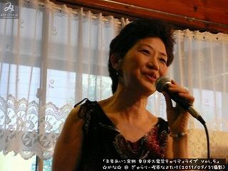 ☆かな☆【Part.6】@ ぎゃらりー喫茶なよたけ (2011/07/31)