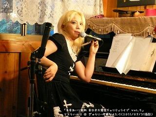 マユラハルリ【Part.2】@ ぎゃらりー喫茶なよたけ (2011/07/31)