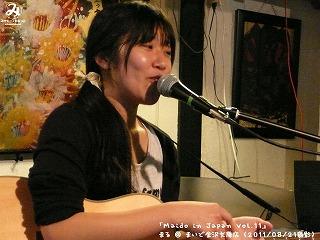 まる【Part.4】@ まいど金沢文庫店 (2011/08/21)