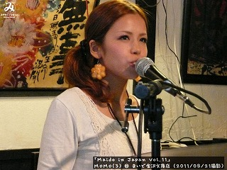 MOMO(3)【Part.1】@ まいど金沢文庫店 (2011/08/21)