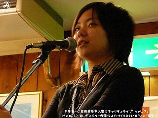 MAO(3)【Part.2】@ ぎゃらりー喫茶なよたけ (2011/09/25)