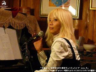 マユラハルリ【Part.3】@ ぎゃらりー喫茶なよたけ (2011/09/25)