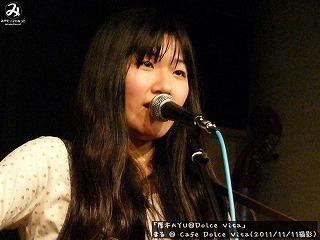 まる【Part.6】@ Cafe Dolce Vita (2011/11/11)