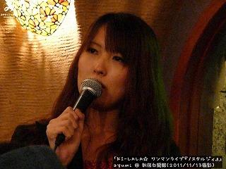 ayumi【Part.1】@ 新宿白龍館 (2011/11/13)