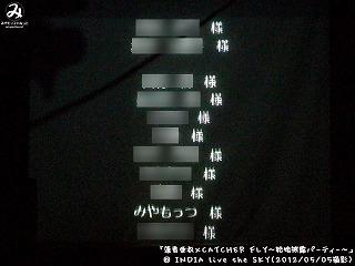 いままでのあゆみDVD