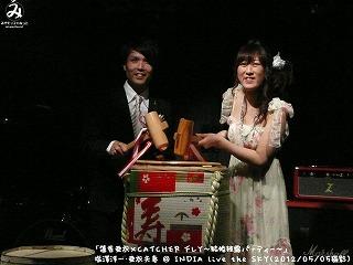 塩澤洋一・亜衣夫妻(乾杯)
