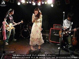 蓮香亜衣×CATCHER FLY