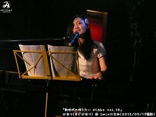 かおり(まどかおり)