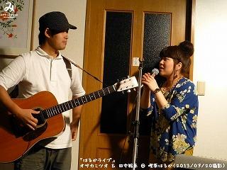 田中絵未 & オサカミツオ